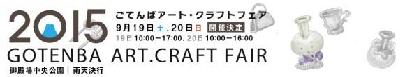 design2015-y-01