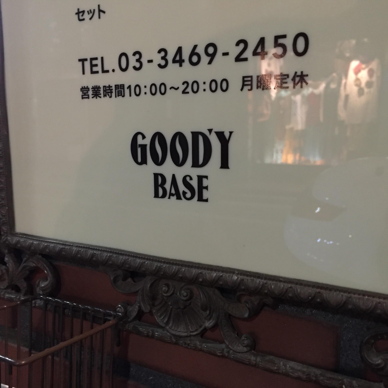 また『GOOD'Y BASE』
